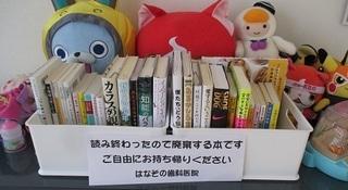 books0811.JPG