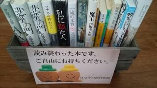 books1711.JPG
