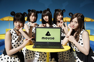 nogimouse.jpg